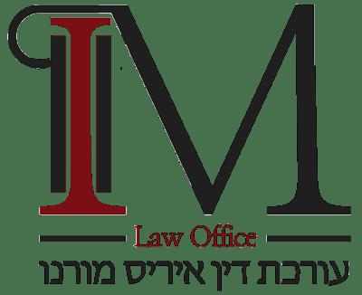 עורכת דין איריס מורנו